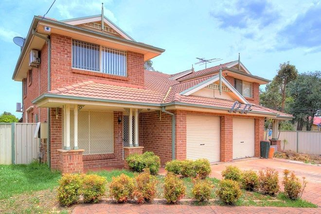Picture of 142A Smith Street, PENDLE HILL NSW 2145