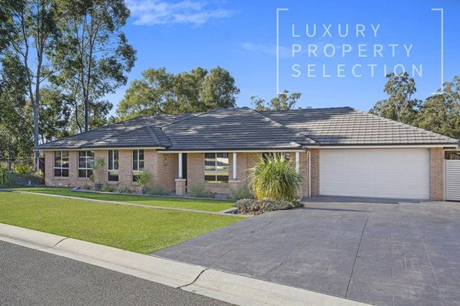 Picture of 10 Young Avenue, CAMDEN PARK NSW 2570