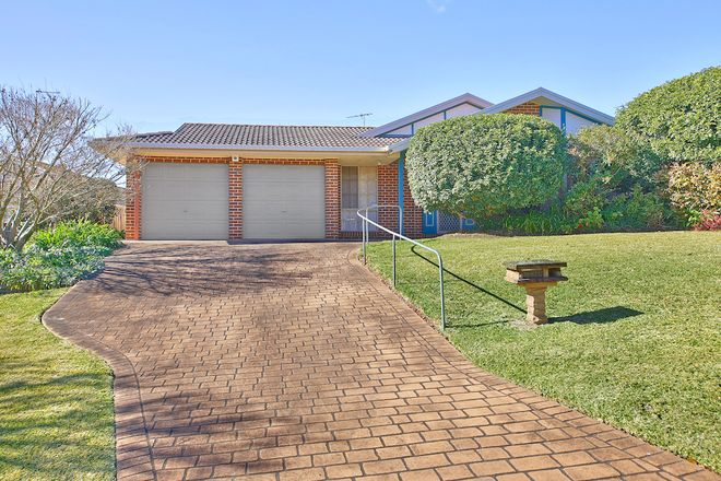 7 George Caley Place, MOUNT ANNAN NSW 2567