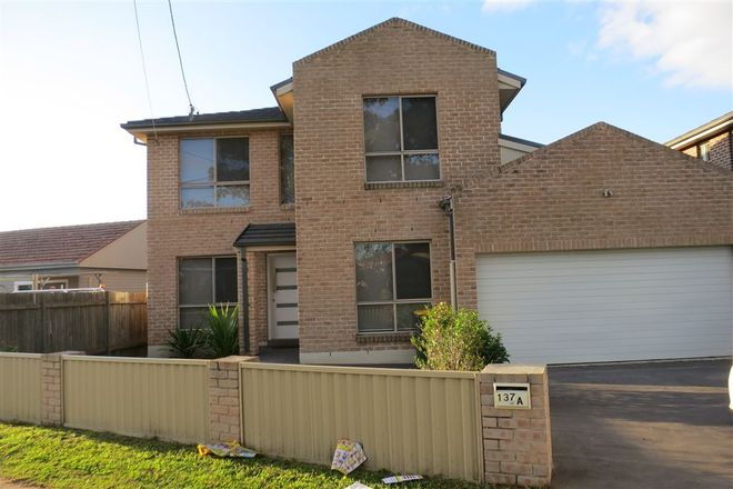 137A Kildare Road, BLACKTOWN NSW 2148