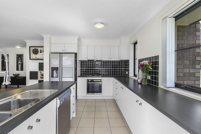 Picture of 35 Moonie Drive, COOMERA QLD 4209