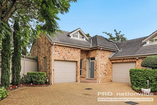 Picture of 3/2 TOOHEY CRESCENT, BEXLEY NSW 2207