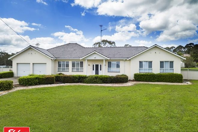 Picture of 19 Heatherfield Close, CATHERINE FIELD NSW 2557