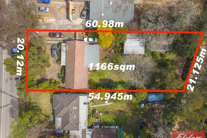 Picture of 103 Toongabbie Road, TOONGABBIE NSW 2146