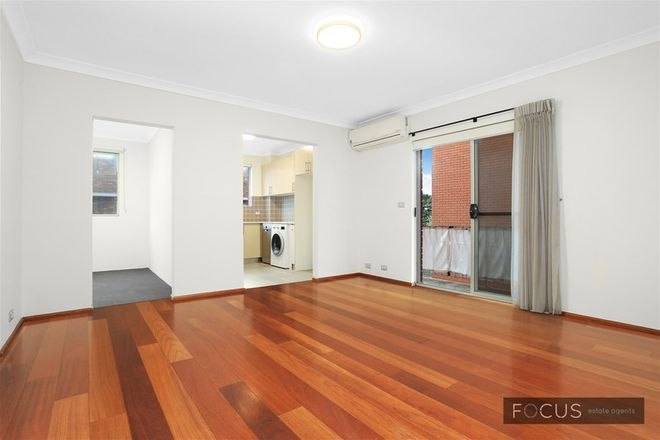 Picture of 4/864 Botany Road, MASCOT NSW 2020