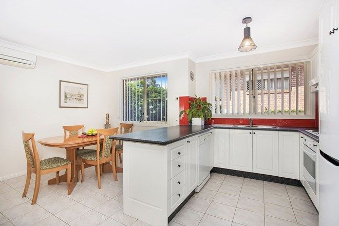 Picture of 5/15-17 McAlister Avenue, ENGADINE NSW 2233