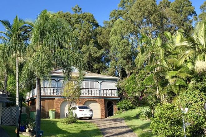 Picture of 23 Foxhill Court, CARRARA QLD 4211
