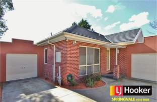 Picture of 2/11 WHITWORTH AVE, Springvale VIC 3171