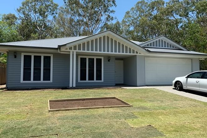 Picture of 7 Parraweena Court, POINT VERNON QLD 4655