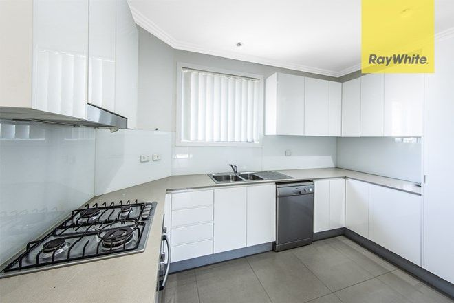 Picture of 5/23 Hampden Road, SOUTH WENTWORTHVILLE NSW 2145