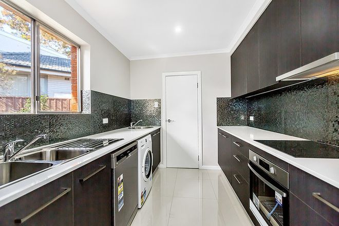 Picture of 6A Malvern Crescent, STRATHFIELD NSW 2135