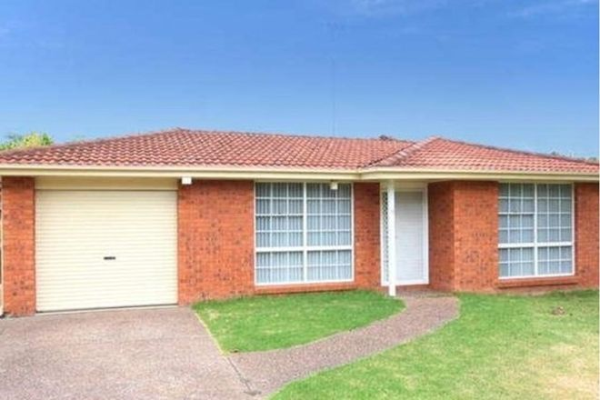 Picture of 11 Shortland Place, DOONSIDE NSW 2767