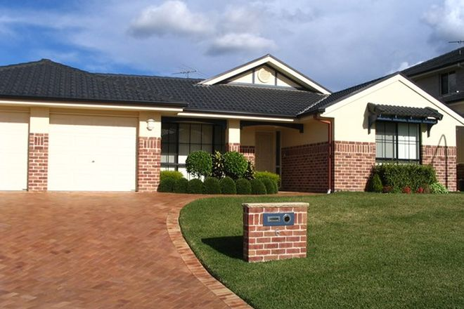 Picture of 6 Connaught Circuit, KELLYVILLE NSW 2155