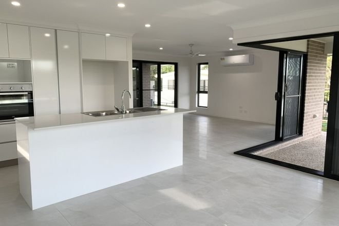 Picture of 5 Richard Street, BOYNE ISLAND QLD 4680