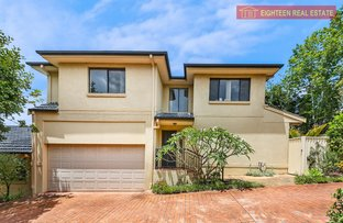 Picture of 7/7-9 Orpington St, Bexley NSW 2207