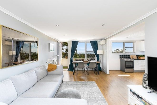 Picture of 13/14-16 Banksia Road, CARINGBAH NSW 2229