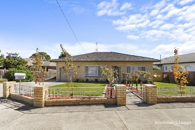 Picture of 39 Quigley Street, MORWELL VIC 3840