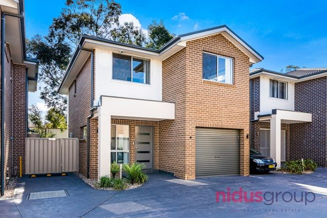 Picture of 4/17 Abraham Street, ROOTY HILL NSW 2766