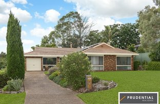 Picture of 7 Beaufighter Street, Raby NSW 2566