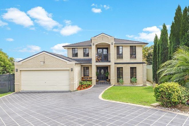 Picture of 3 Via Rossi Close, GARDEN SUBURB NSW 2289