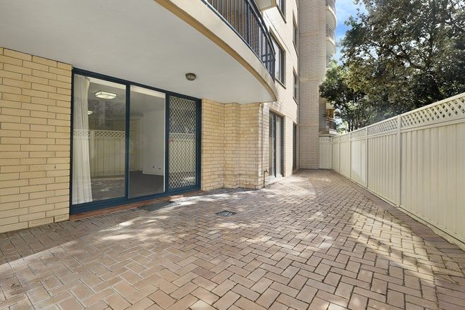 Picture of 6/120 Saunders Street, PYRMONT NSW 2009
