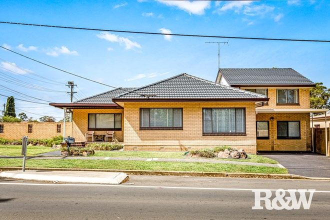 Picture of 94 Power Street, DOONSIDE NSW 2767