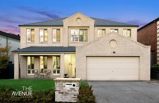 Picture of 5 Melinda Close, Beaumont Hills NSW 2155