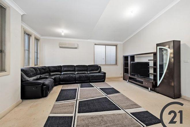 Picture of 258 Meurants Lane, GLENWOOD NSW 2768