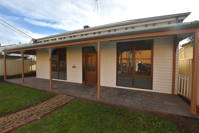 Picture of 9 Church Street, KYABRAM VIC 3620