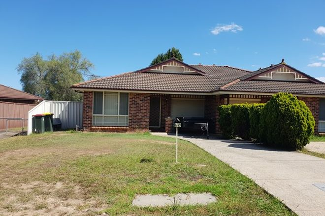 Picture of 1/49 Cornelian Ave, EAGLE VALE NSW 2558