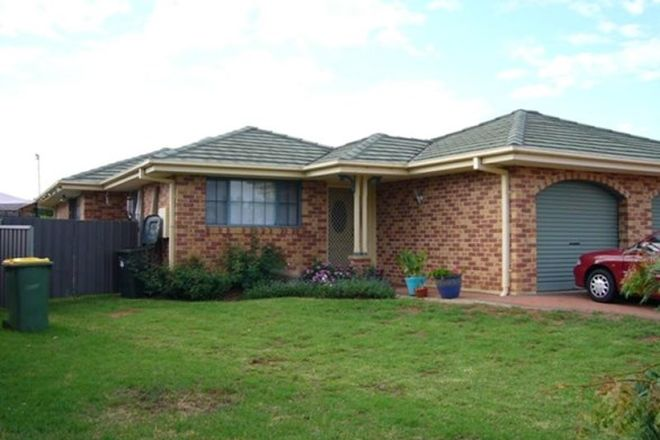 Picture of 5b St James Close, DUBBO NSW 2830