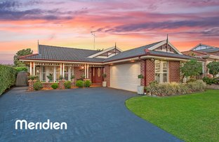 4 Cigolini Place, Kellyville NSW 2155