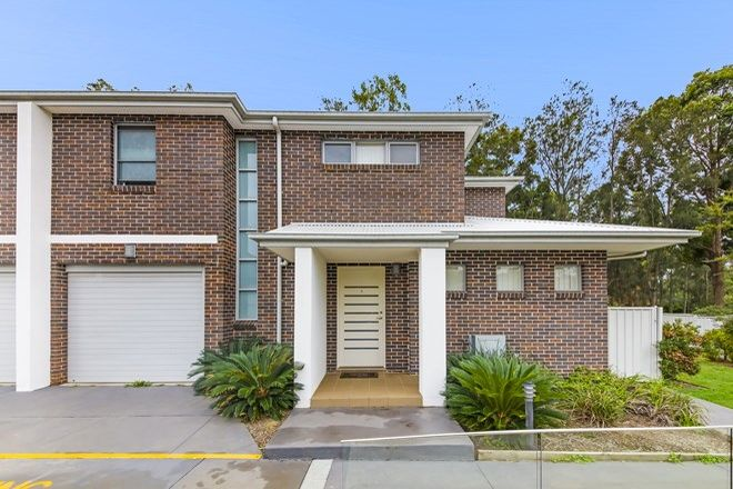 Picture of 2/56 Marshall Street, BANKSTOWN NSW 2200