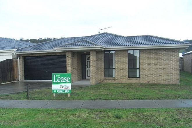 Picture of 16 Vincent Blvd, TRAFALGAR VIC 3824