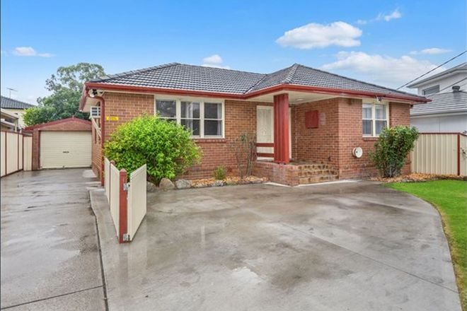 Picture of 3 Talbingo Place, HECKENBERG NSW 2168