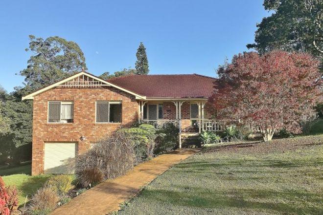 12 Kerr Drive, MACKSVILLE NSW 2447