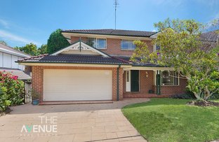 Picture of 65 Bella Vista Drive, Bella Vista NSW 2153