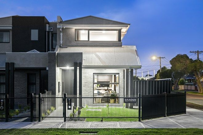 Picture of 14 Harris Street, ALTONA NORTH VIC 3025
