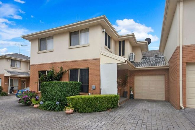 Picture of 4/37 St Pauls Crescent, LIVERPOOL NSW 2170