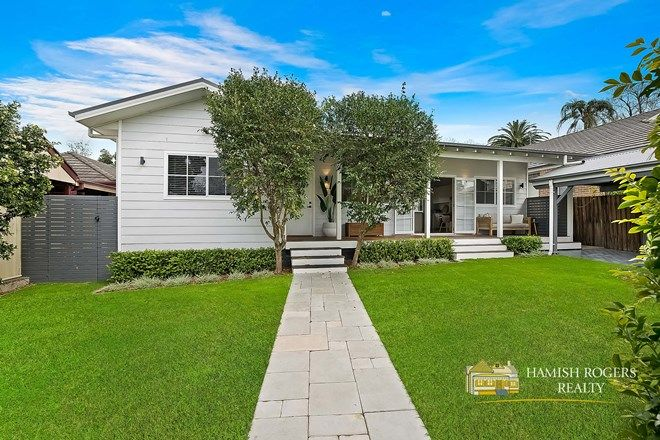 Picture of 5 Chatham Street, PITT TOWN NSW 2756