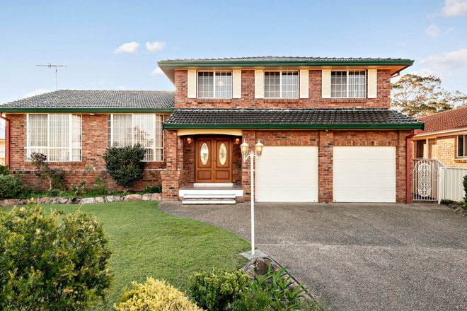 124 Weblands Street, ABERGLASSLYN NSW 2320