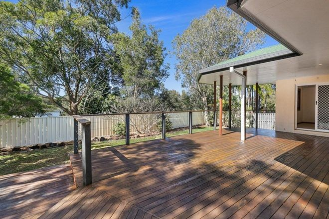 Picture of 94 Beech Drive, SUFFOLK PARK NSW 2481