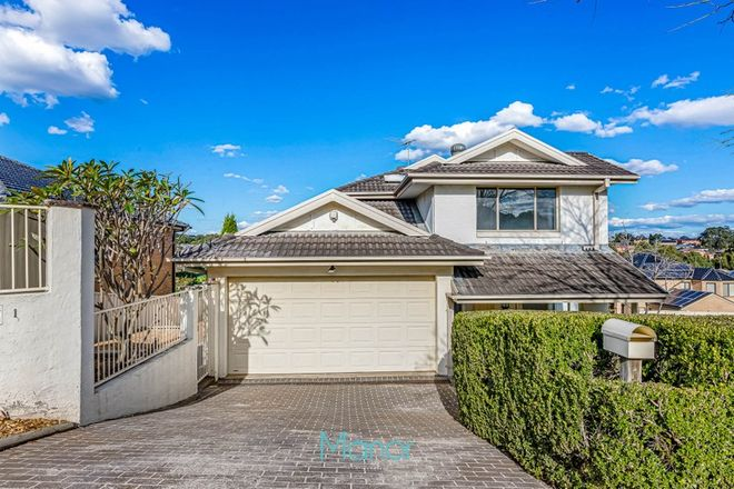 Picture of 1 Zane Close, BELLA VISTA NSW 2153