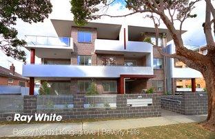 Picture of 9/27b - 29 Austral Street, Penshurst NSW 2222