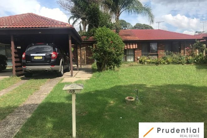 Picture of 49 Brooks Street, MACQUARIE FIELDS NSW 2564