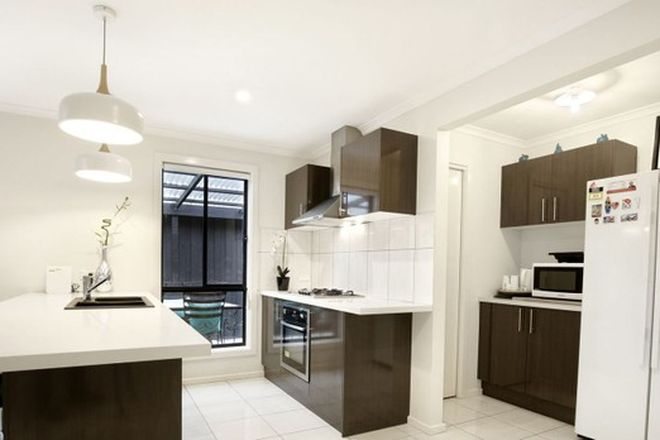 Picture of 5 Harmony Court, LEOPOLD VIC 3224