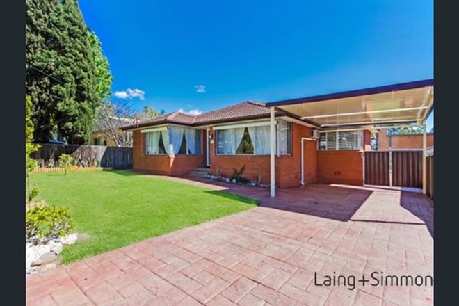 Picture of 222A Girraween Road, GIRRAWEEN NSW 2145