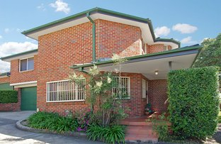 Picture of 1/52 Little Rd, Bankstown NSW 2200