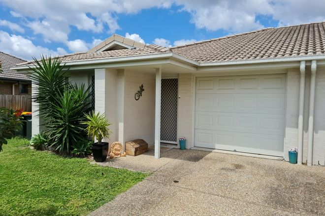 Picture of 1/21 Wormwell Court, CABOOLTURE QLD 4510