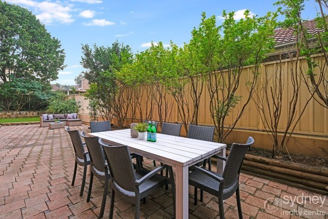 Picture of 4/45-49 Harbourne  Road, KINGSFORD NSW 2032